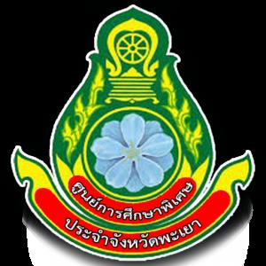 logo ศูนย์ฯพะเยา